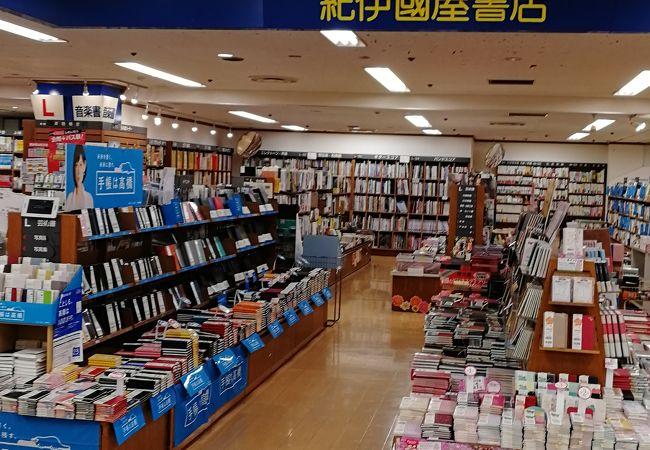 紀伊國屋書店 (徳島店)
