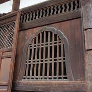 京田辺市寺社巡りで酬恩庵(一休寺)に行きました