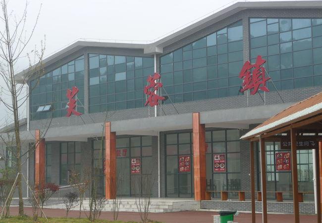 芙蓉鎮 (王村鎮)