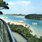 眺望の良い川平湾に面した公園。