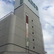 吉祥寺のファッションビル