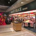 写真:時尚超市 (台北101店)