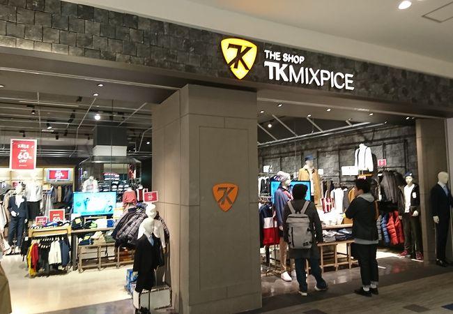 THE SHOP TK MIXPICE (ららぽーと豊洲店)