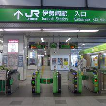 伊勢崎駅改札