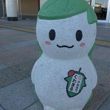 伊勢崎市のキャラクター「くわまる」