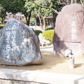 写真:立志社跡の碑