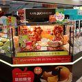 KARL JUCHHEIM 羽田空港第一ターミナル店