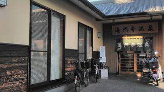 観海寺温泉(別府温泉郷)