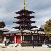 四天王寺のシンボル