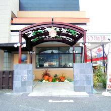 さかい 珈琲 清水 店