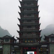 世界遺産、巨大石柱群が林立する水墨画の世界