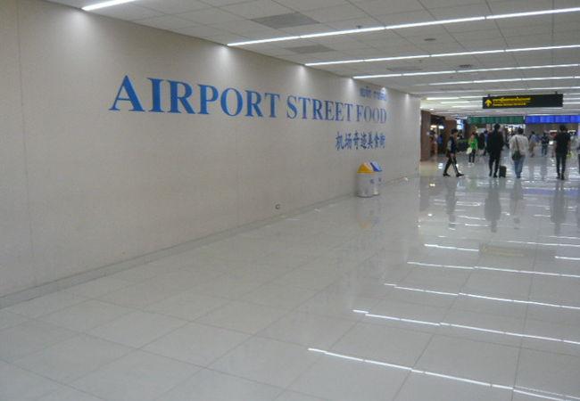 ドンムアン空港内