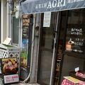 写真:石窯工房 AGRI 浦上駅前店