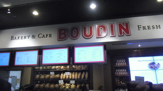 ボウディンズ ベーカリー アンド カフェ (サンフランシスコ国際空港店)
