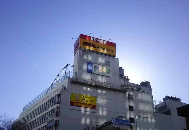MEGAドン キホーテ ラパーク宇都宮店