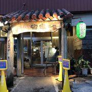 沖縄料理と三線ライブ  島唄と涙そうそう♪