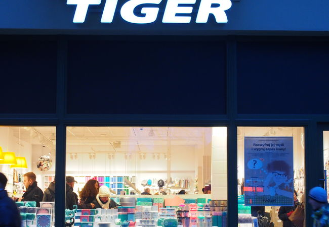フライング タイガー コペンハーゲン (クラクフ店)