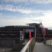 展望台からの眺めが良い道の駅 (道の駅鴨川オーシャンパーク)