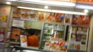 駅弁屋 上野56号売店