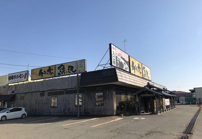 魚民 柏崎店