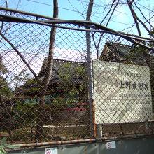 上野動物園にも隣接しています