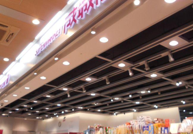 成城石井 武蔵小金井店