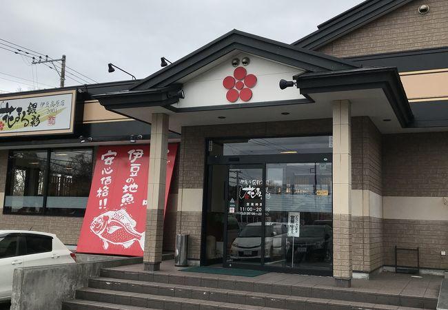 回転寿司 花まる 伊豆高原店