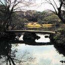 六義園 渡月橋