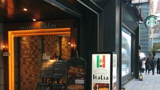 トラットリア・イタリア 日本橋店