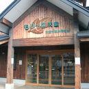 もり~な天童(天童市森林情報館)