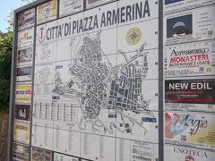 ピアッツァ アルメリーナ