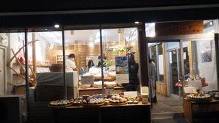 鎌倉 茶近 (鎌倉西口店)