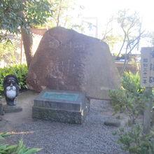 境内に建つ童謡碑