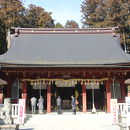 志波彦神社