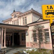 駅舎が素敵な駅です。路線バスは東武日光駅前ではなく始発のJR日光駅前から乗ると良いです!