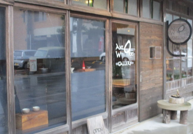 ANT WORKS GALLERY