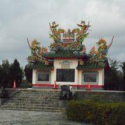 中華風の大きなお墓でした。