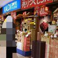 写真:カルディコーヒーファーム エスパル仙台店