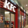 写真:ケンタッキーフライドチキン CoCoLo新潟店