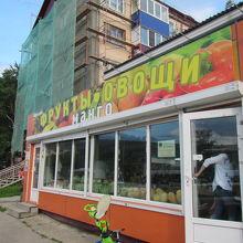 隣の果物野菜売り場