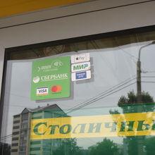 パビィエードゥイ通りの方の店