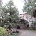 写真:和敬塾本館 旧細川侯爵邸