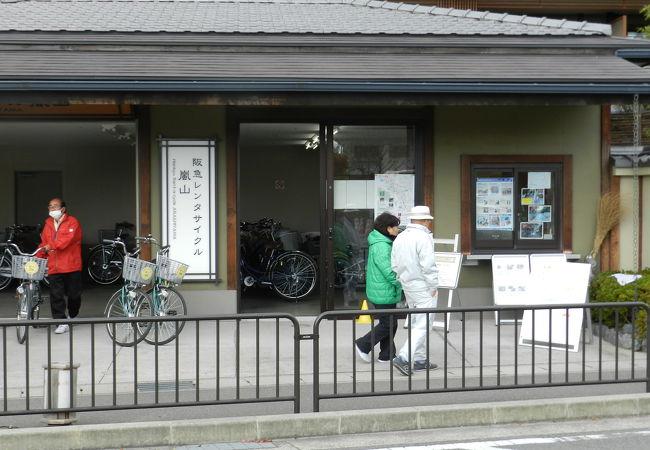 阪急レンタサイクル嵐山