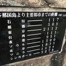 西崎展望台