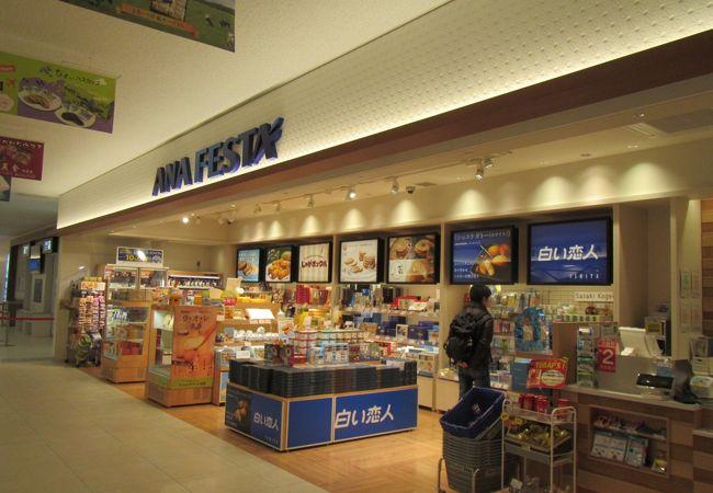 手荷物検査の外の店舗ではお土産、中の店舗では軽食類