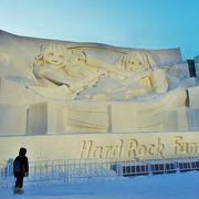 陸上自衛隊 素晴らしい雪像をありがとう(*^^*) さっぽろ雪まつり