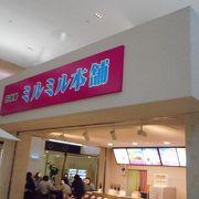 石垣島のアイス等がありました。