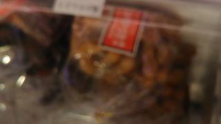 幸煎餅 (高崎店)