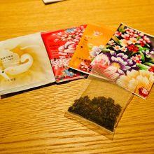 小茶栽堂 (中山店)