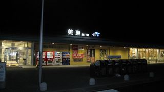 美東サービスエリア(上り線)ショッピングコーナー